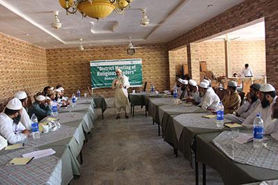 District Based Consultation Mardan